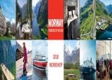 노르웨이관광청, 2018 워크숍 10월 1일 개최