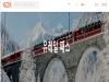 클룩, 레일유럽과 글로벌 파트너십 체결...자유여행과 액티비티 플랫폼 발전