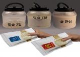 물만 부어주면 수제막걸리가 되는 황국쌀...누구나 막걸리 제조