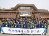 한국공항공사, 'CEO와 함께하는 중간관리자 소통워크숍' 성료
