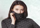 레드페이스, 자외선에 강한 '마스크 넥' 여성 아웃도어 냉감 티셔츠 출시