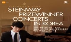 피아니스트 에릭 루, 내한공연과 전국투어 개최...2018 리즈 국제 피아노 콩쿠르 우승