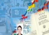 """한국통합민원센터 """"국제운전면허증 및 국내 운전면허증, 해외에서 인터넷으로 재발급·갱신 가능"""""""