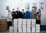 중국 칭다오시, 한국 여행업체에 마스크 1만5000장 기부하며 코로나19 극복 응원