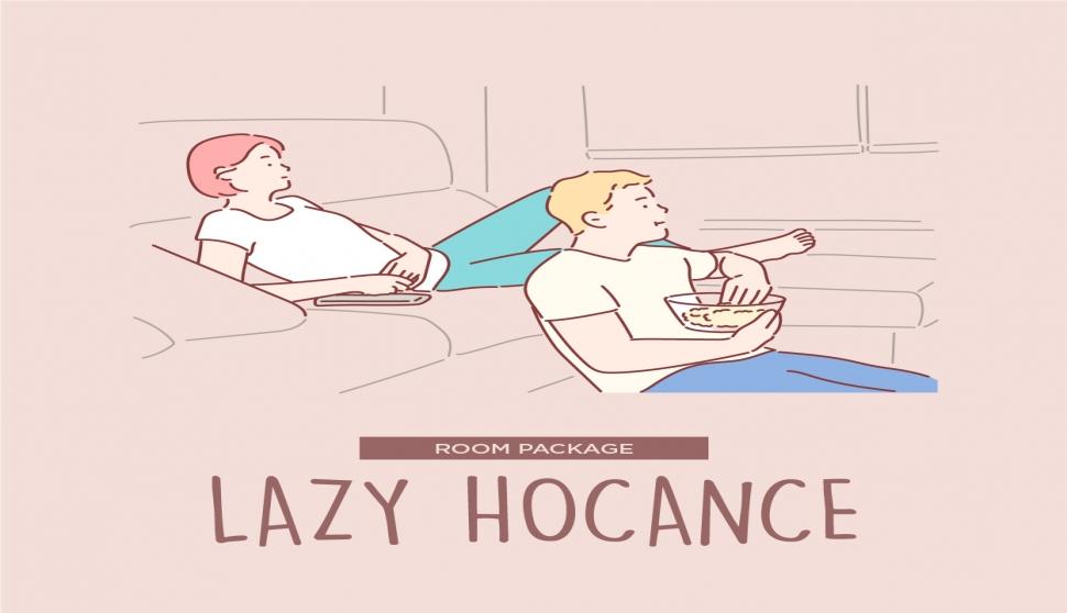 레이지(LAZY) 호캉스 패키지...코로나19 극복 위한  힐링 이벤트