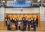 한글세계화운동연합, 제1회 세계한글글쓰기대전 개최...10월9일 마감, 10월 30일 발표