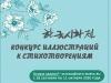 한글날...27개국 재외한국문화원서 한글 멋글씨, 케이팝 가사 쓰기 등 개최