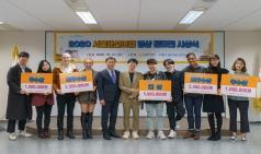 서울관광재단, 서울랜선여행 영상 공모전...대상 등  46개 영상 선정