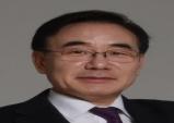 한국저작권위원회 위원 12명 위촉...위원장에 최병구 위원 선임