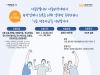 서울시, 관광업계 생존자금 1차 접수완료…지원범위 늘려 690개 업체 추가 모집