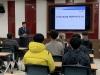 한국마사회, 말산업 취업대비반으로 미래 꿈나무 양성