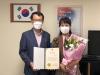 본지 문소지 기자, 2021년 송파구 유공구민 표창 수상