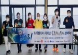 """[2021 트래블아이 울릉도·독도 팸투어 기자단] #신비섬...""""울릉도 최고의 물회는 비빌수록 맛있어요"""""""