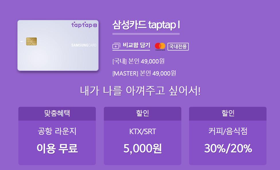 삼성카드 800.png