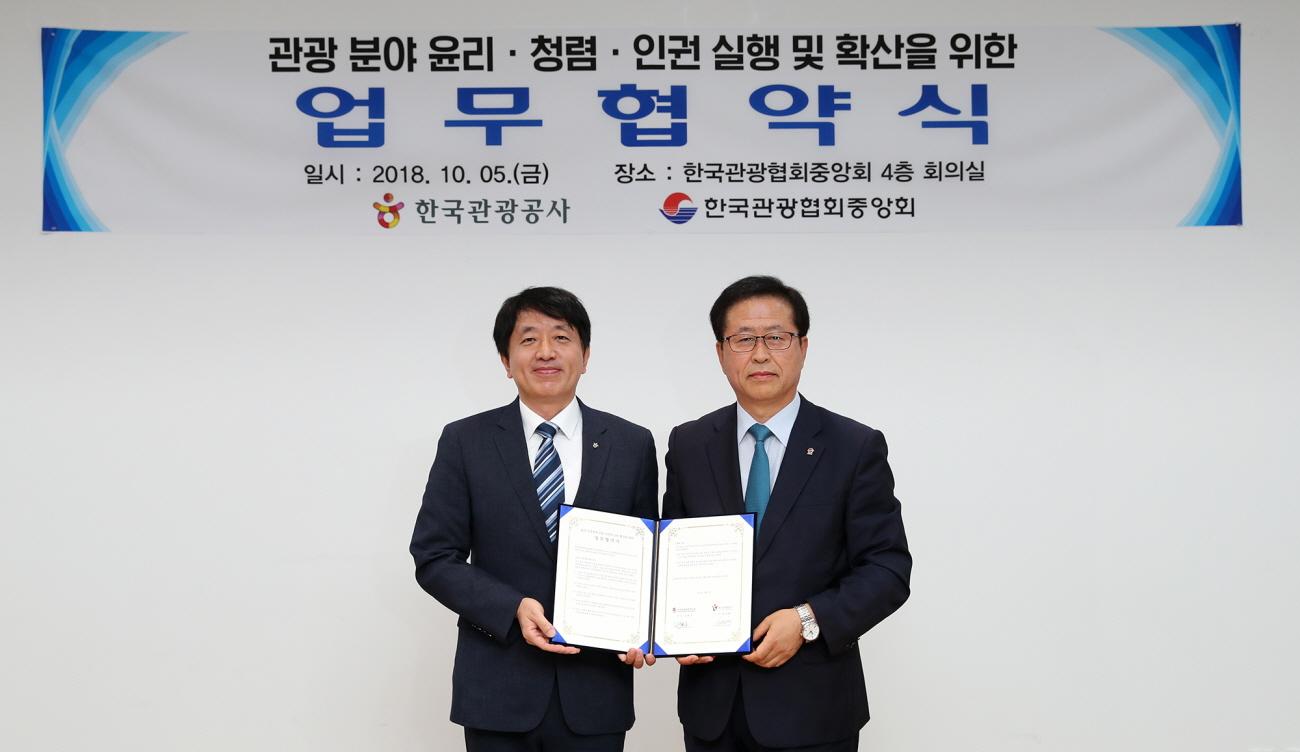 꾸미기_안영배,김홍주).jpg