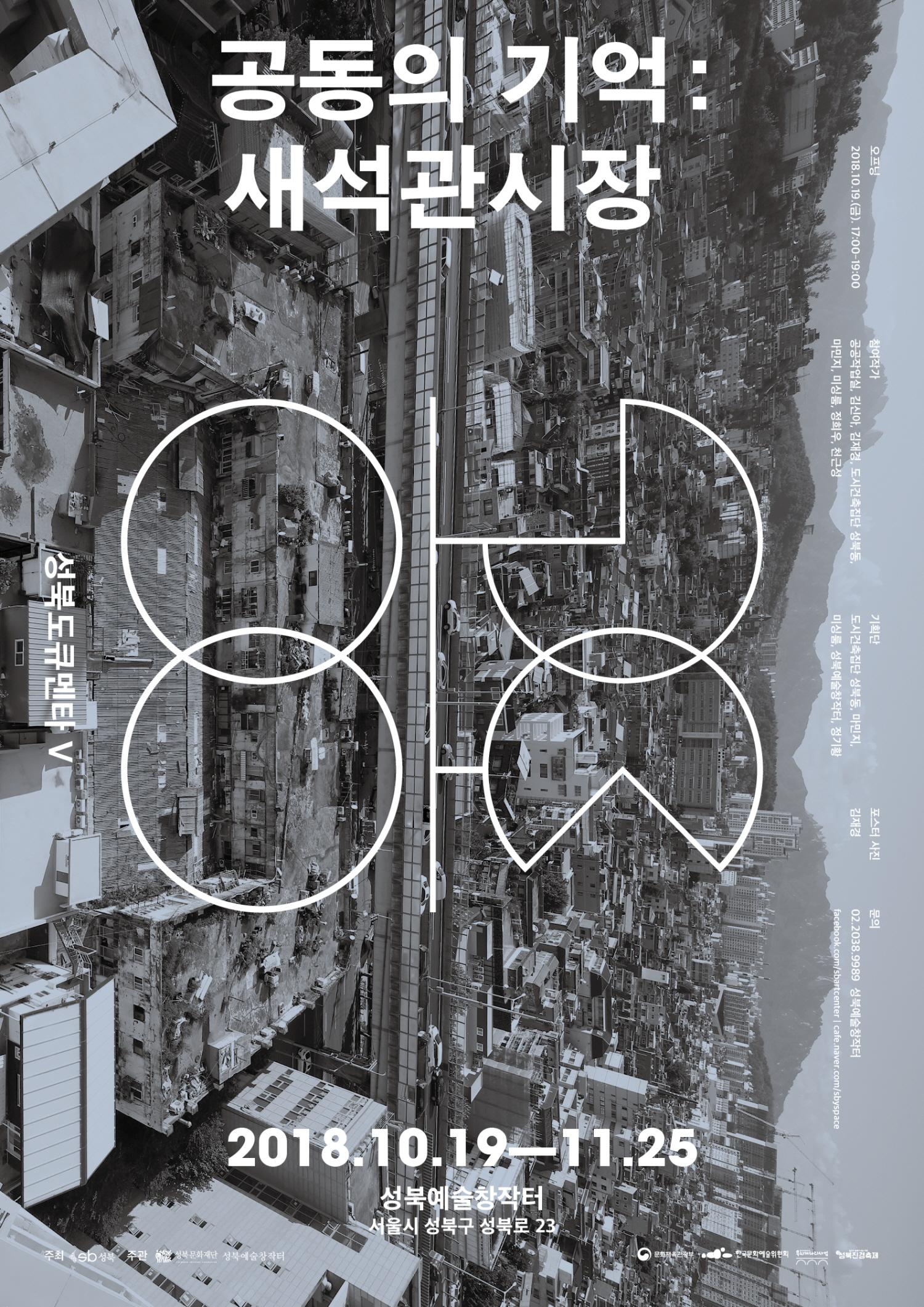 꾸미기_179.jpg