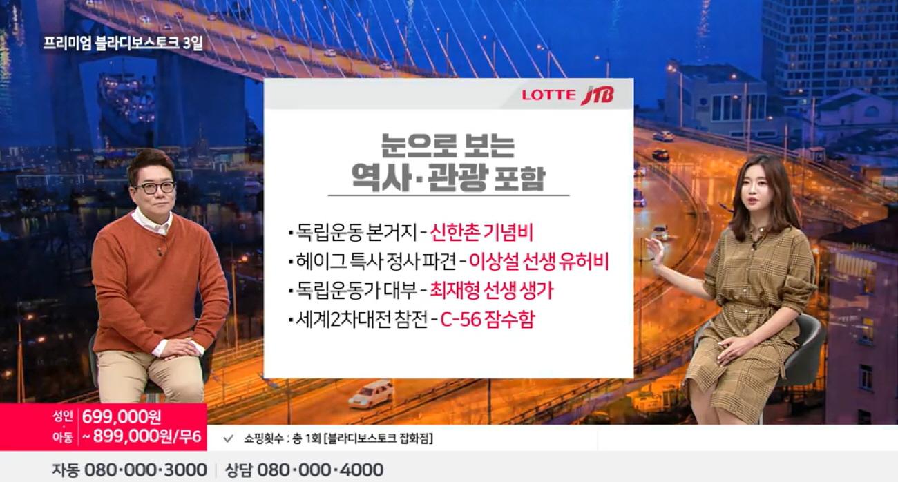 꾸미기_홈쇼핑2.jpg