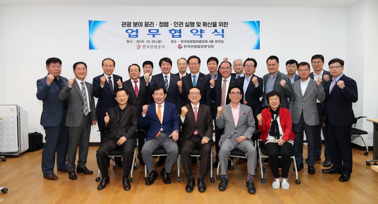 꾸미기_2.업무협약식 단체사진.jpg