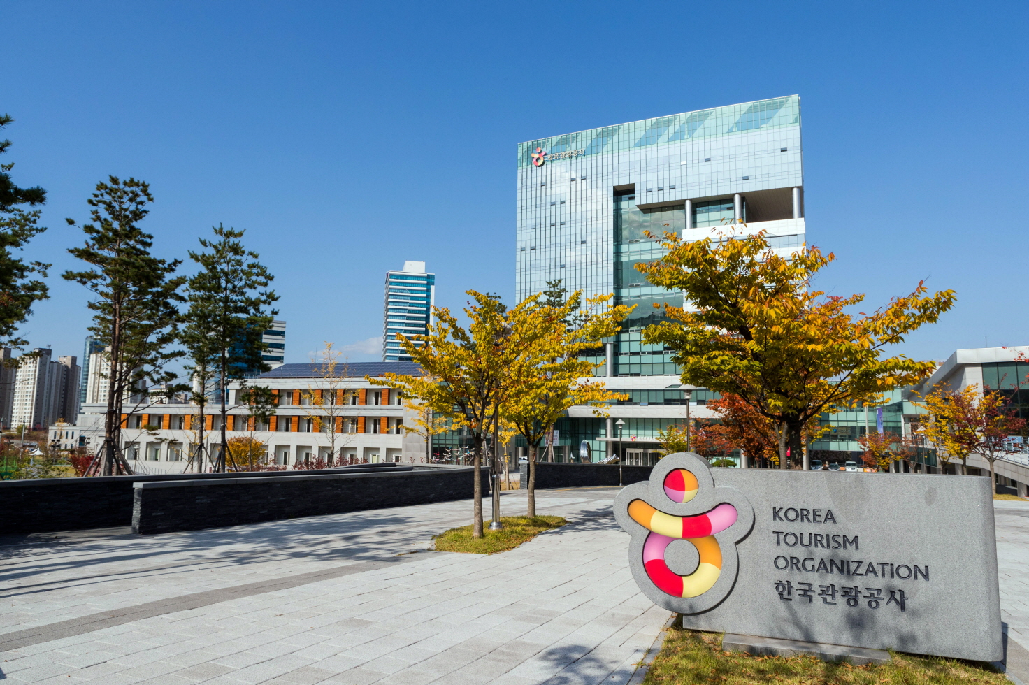 한국관광공사 본사 사옥.jpg