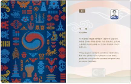 여권1.jpg