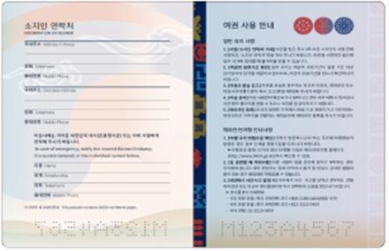 여권2.jpg