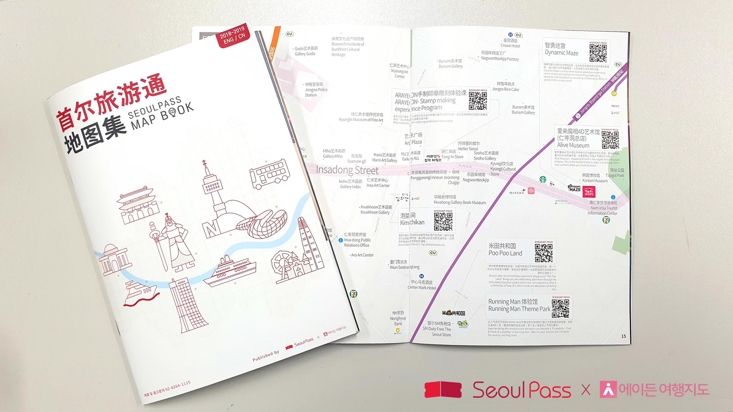 서울1.jpg