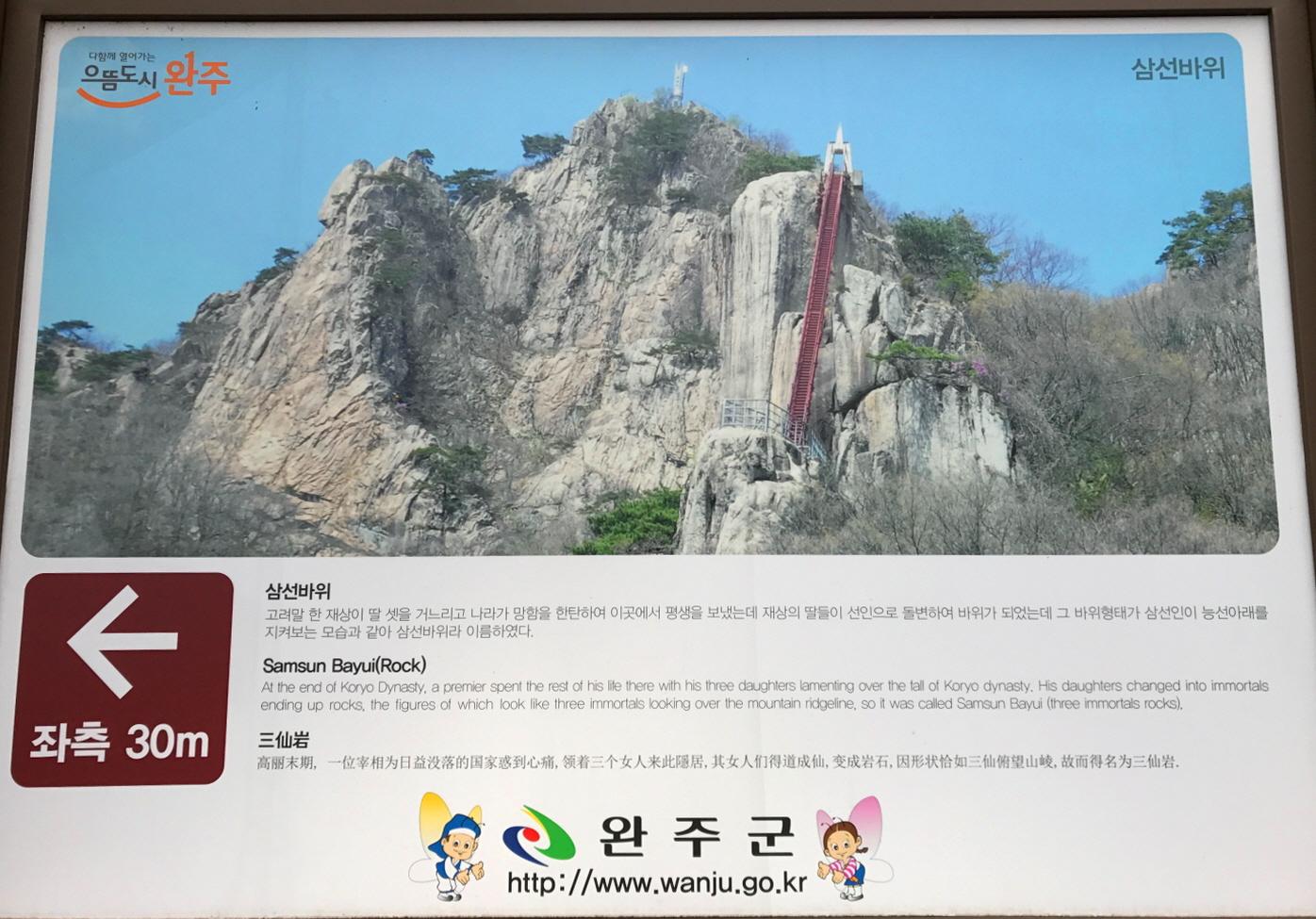 꾸미기_IMG-5387.JPG