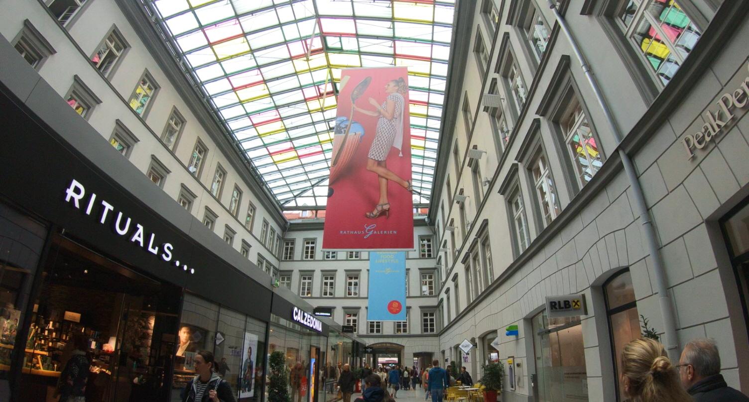 질파크 쇼핑센터.jpg