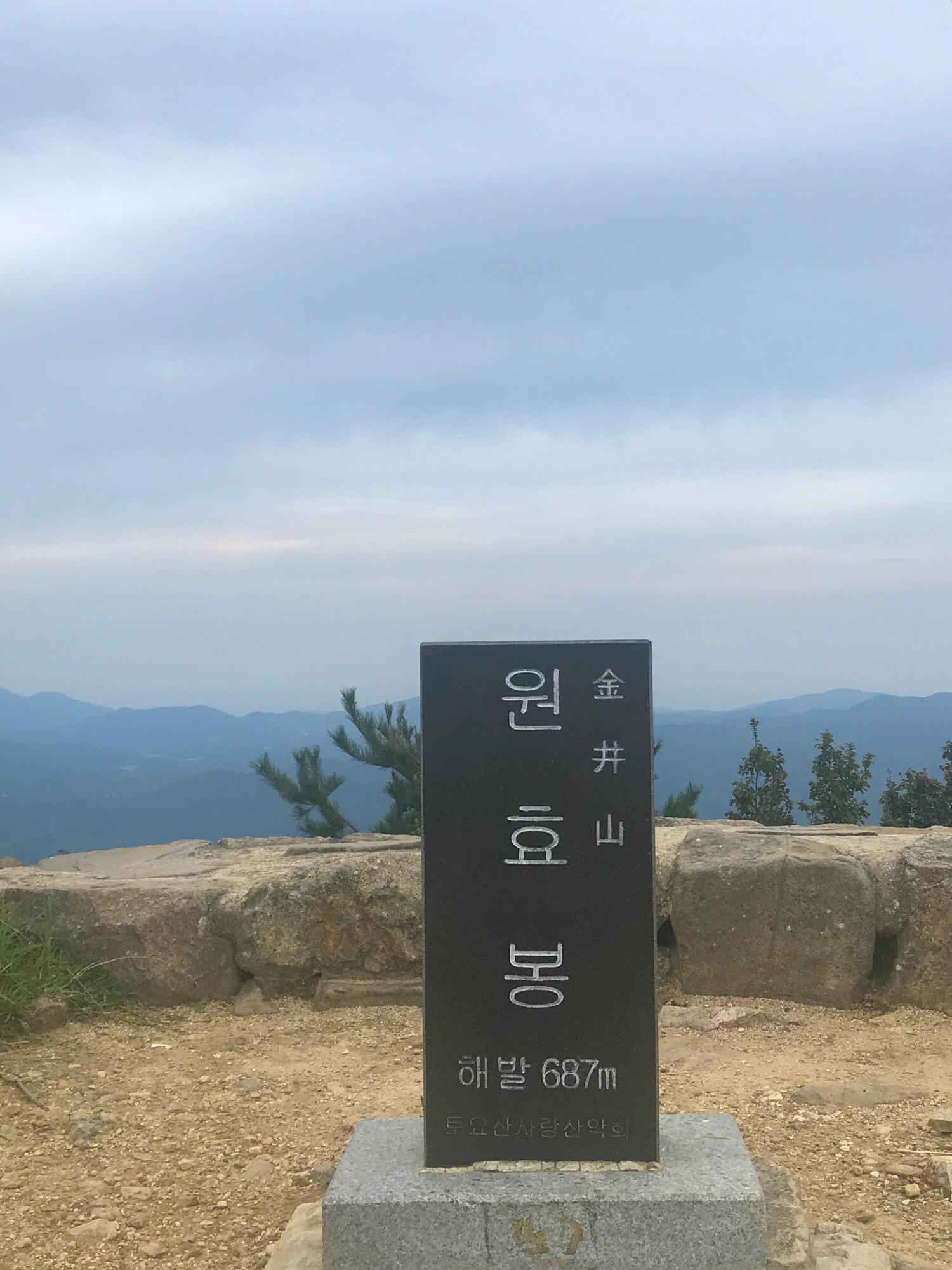 원효봉1.jpg