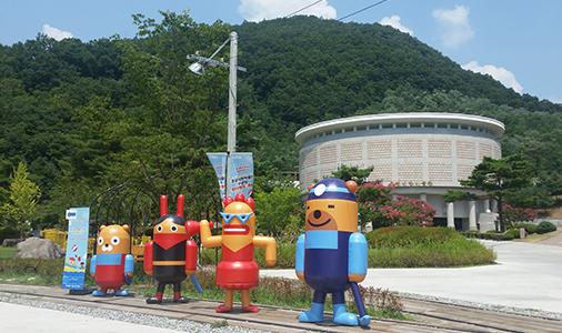 coal_museum.jpg