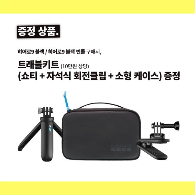 (3) 고프로 신학기 정품등록 이벤트 카드뉴스.jpg